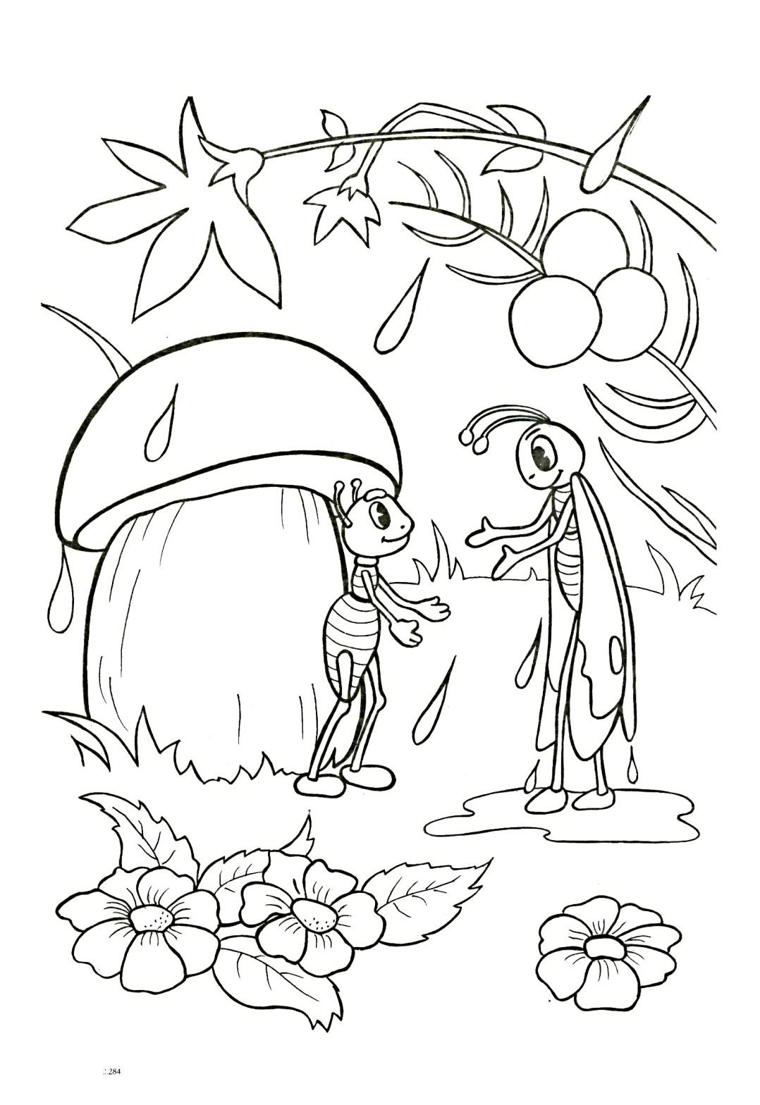 Скачать грибок-теремок мультфильм на avi soupcreate.